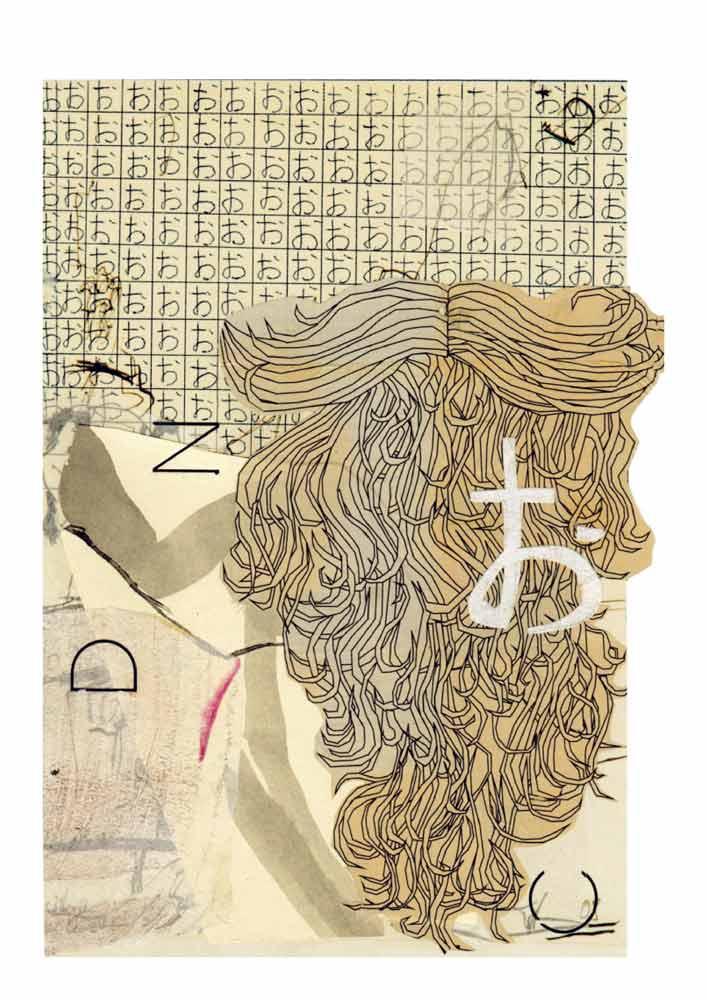 Collage weiß floral Zeitungsausschnitt Hiragana a zerschnittene Zeichnung