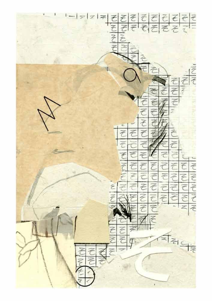 Collage weiß gelbliche Papiere Hiragana so typografische Gestaltung mit Letrasetbuchstaben