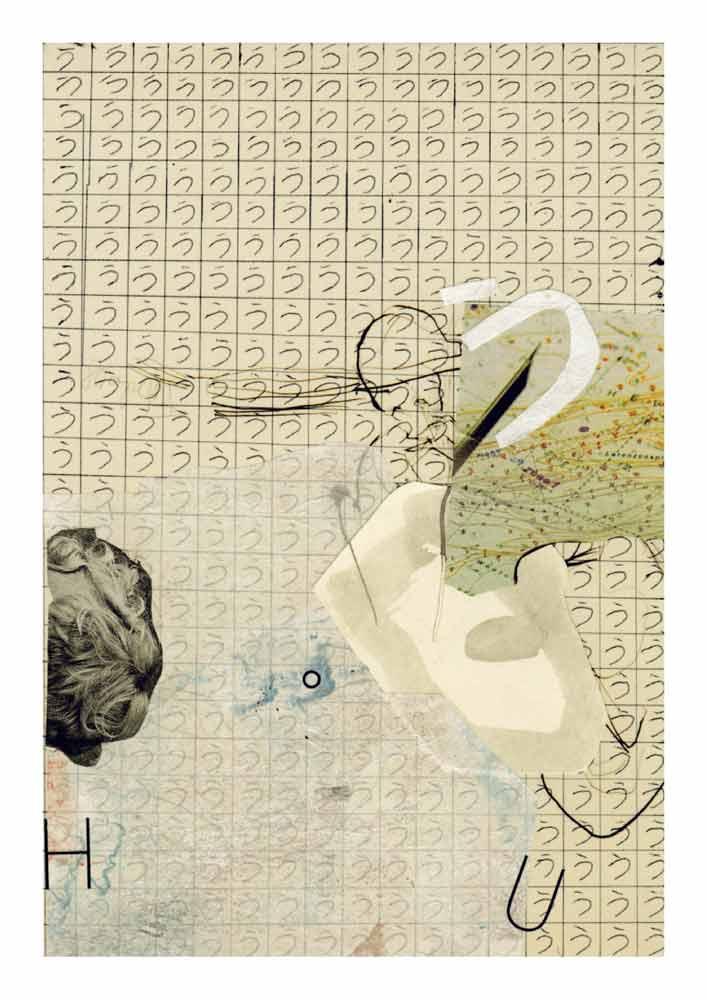 Collage geschriebene Hiragana u in Raster Papiere und Letraset